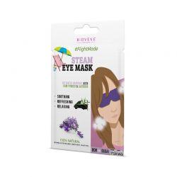 Θερμαινόμενη Μάσκα Ματιών Biovene Steam Eye Mask BV-SEM