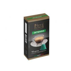 Κάψουλες Καφέ Neronobile Intenso