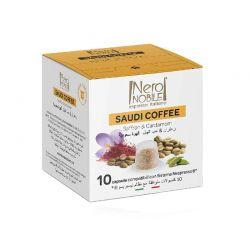 Ρόφημα Καφέ με Γεύση Κάρδαμο και Σαφράν Neronobile