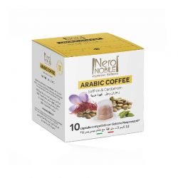 Ρόφημα Καφέ Arabic με Γεύση Κάρδαμο και Σαφράν Neronobile